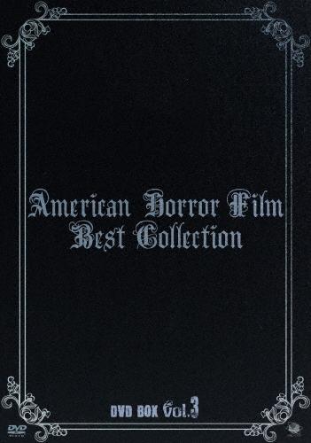 【送料無料】アメリカンホラーフィルム ベスト・コレクション DVD-BOX vol.3/ボリス・カーロフ[DVD]【返品種別A】