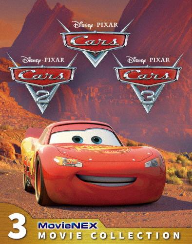 送料無料 期間限定 限定版 カーズ MovieNEX Blu-ray アニメーション コレクション 3ムービー 返品種別A 引き出物 無料サンプルOK