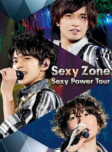 【送料無料】Sexy Zone Sexy Power Tour(Blu-ray)/Sexy Zone[Blu-ray]【返品種別A】