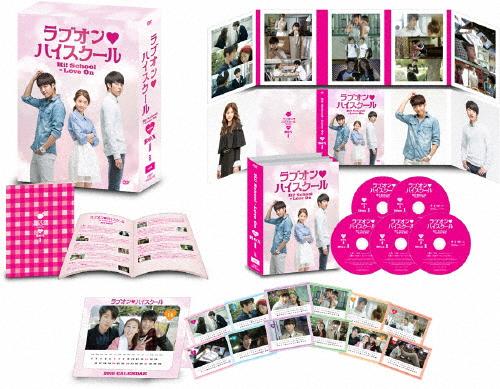【送料無料】「ラブオン・ハイスクール」DVD BOX-I/ナム・ウヒョン(INFINITE)[DVD]【返品種別A】