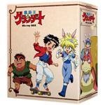 【送料無料】魔動王グランゾート Blu-ray BOX/アニメーション[Blu-ray]【返品種別A】
