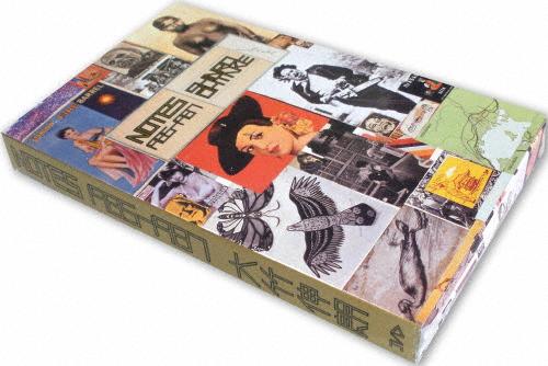 【送料無料】大竹伸朗 NOTES 1985-1987/大竹伸朗[DVD]【返品種別A】