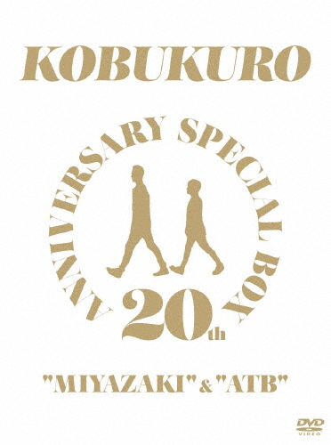 """送料無料 枚数限定 限定版 ディスカウント 20TH 休み ANNIVERSARY SPECIAL BOX DVD """"MIYAZAKI"""