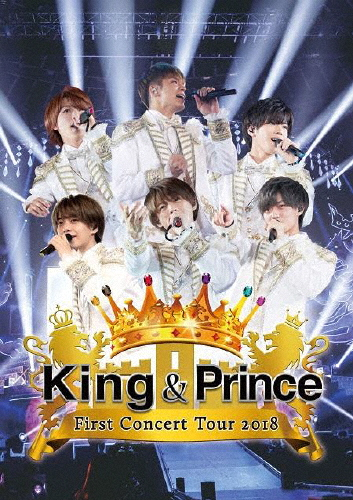 【送料無料】King & Prince First Concert Tour 2018(通常盤)【Blu-ray】/King & Prince[Blu-ray]【返品種別A】