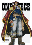 オリジナル 送料無料 ONE 100%品質保証 PIECE Log Collection アニメーション DVD 返品種別A MAN