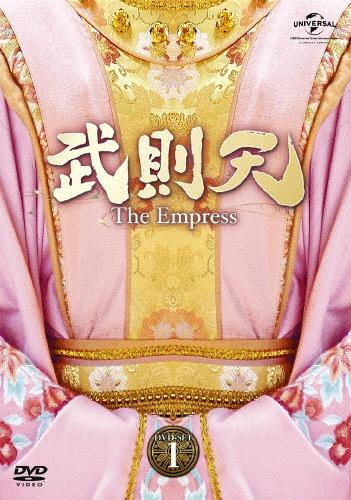 【送料無料】武則天-The Empress- DVD-SET1/ファン・ビンビン[DVD]【返品種別A】