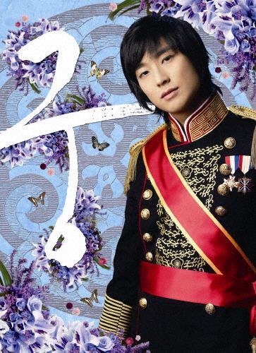 【送料無料】宮~Love in Palace ディレクターズ・カット版 コンプリートブルーレイBOX 2/ユン・ウネ[Blu-ray]【返品種別A】