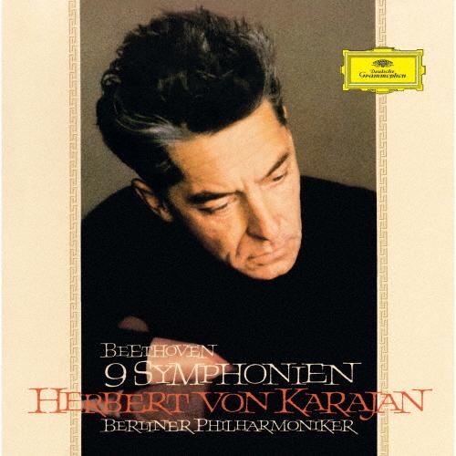 【送料無料】[枚数限定][限定盤]ベートーヴェン:交響曲全集/ヘルベルト・フォン・カラヤン[SACD][紙ジャケット]【返品種別A】