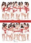 【送料無料】アイドリング!!! season11/アイドリング!!![DVD]【返品種別A】