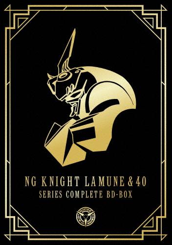 【送料無料】「NG騎士ラムネ&40」シリーズ・コンプリートBD-BOX/アニメーション[Blu-ray]【返品種別A】