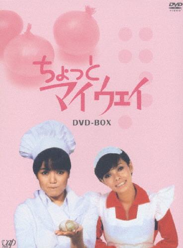 【送料無料】ちょっとマイウェイ DVD-BOX/桃井かおり[DVD]【返品種別A】