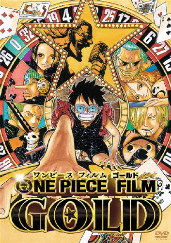 送料無料 ONE PIECE FILM GOLD スタンダード DVD アニメーション 返品種別A 35%OFF エディション オンラインショップ