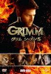 【送料無料】GRIMM/グリム シーズン5 DVD BOX/デヴィッド・ジュントーリ[DVD]【返品種別A】
