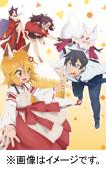 【送料無料】世話やきキツネの仙狐さん Vol.3【DVD】/アニメーション[DVD]【返品種別A】