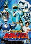 【送料無料】忍者戦隊カクレンジャー Vol.4/特撮(映像)[DVD]【返品種別A】