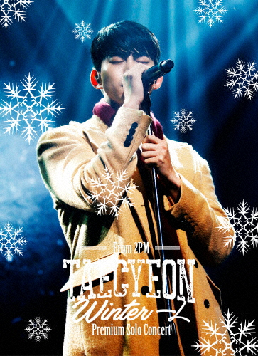 "【送料無料】[枚数限定][限定版]TAECYEON(From 2PM)Premium Solo Concert""Winter 一人"