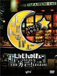 【送料無料】たかじんnoばぁ~ DVD-BOX THE ガォー!LEGEND/やしきたかじん[DVD]【返品種別A】