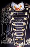 【送料無料 DVD】AKB48 リクエストアワーセットリストベスト100 2011 4days 4days DVD Box 2011/AKB48[DVD]【返品種別A】, えびせん館:baf34f04 --- officewill.xsrv.jp