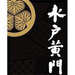 【送料無料】水戸黄門DVD-BOX 第十六部/西村晃[DVD]【返品種別A】