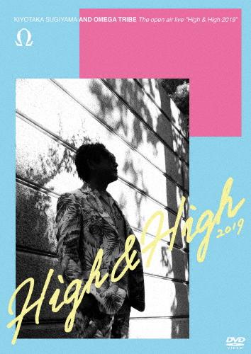 """【送料無料】The open air live""""High & High 2019"""