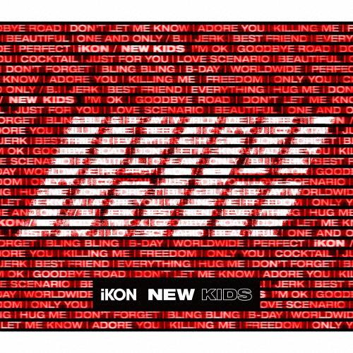 KIDS(初回生産限定盤/Blu-ray Disc2枚付)/iKON[CD+Blu-ray]【返品種別A】 【送料無料】[枚数限定][限定盤]NEW
