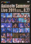【送料無料】Animelo Summer Live 2011 -rainbow- 8.27/オムニバス[DVD]【返品種別A】