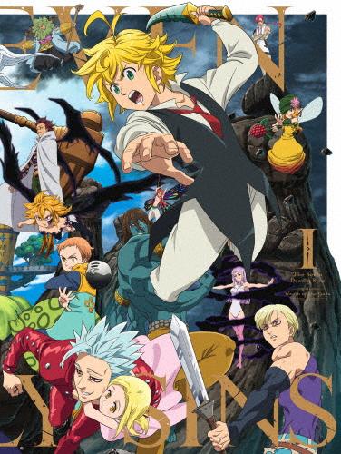 【送料無料】七つの大罪 神々の逆鱗 Blu-ray BOX I/アニメーション[Blu-ray]【返品種別A】