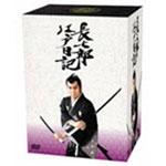 【送料無料】長七郎江戸日記 DVD-BOX/里見浩太朗[DVD]【返品種別A】