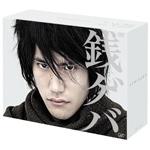 【送料無料】銭ゲバ DVD-BOX/松山ケンイチ[DVD]【返品種別A】