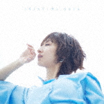 【送料無料】[限定盤]SHINE(5000枚限定生産盤)/Ms.OOJA[CD+DVD]【返品種別A】