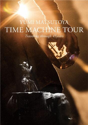 【送料無料】TIME MACHINE TOUR Traveling through 45 years【DVD】/松任谷由実[DVD]【返品種別A】