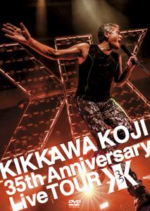 【送料無料】[先着特典付]KIKKAWA KOJI 35th Anniversary Live TOUR【通常盤】(DVD)/吉川晃司[DVD]【返品種別A】