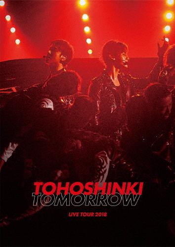 【送料無料】東方神起 LIVE TOUR 2018 ~TOMORROW~【通常盤/DVD3枚組(スマプラ対応)】/東方神起[DVD]【返品種別A】