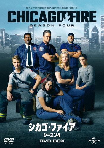 【送料無料】シカゴ・ファイア シーズン4 DVD-BOX/ジェシー・スペンサー[DVD]【返品種別A】