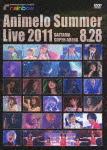 【送料無料】Animelo Summer Live 2011 -rainbow- 8.28/オムニバス[DVD]【返品種別A】