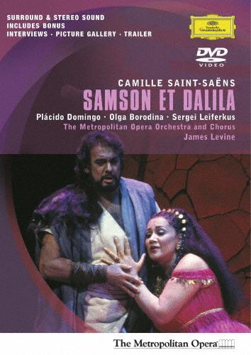 枚数限定 限定版 サン=サーンス:歌劇《サムソンとデリラ》 全国どこでも送料無料 ジェイムズ レヴァイン 返品種別A 豊富な品 DVD
