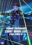 【送料無料】ayumi hamasaki COUNTDOWN LIVE 2004-2005 A/浜崎あゆみ[DVD]【返品種別A】