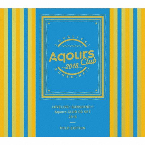 SET CLUB EDITION/Aqours[CD+DVD]【返品種別A】 【送料無料】[枚数限定][限定盤]ラブライブ!サンシャイン!!Aqours 2018 CD GOLD