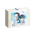 【送料無料】相棒 season 12 DVD-BOX II/水谷豊[DVD]【返品種別A】