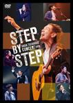 【送料無料】BABA TOSHIHIDE STEP BY STEP CONCERT 2018/馬場俊英[DVD]【返品種別A】