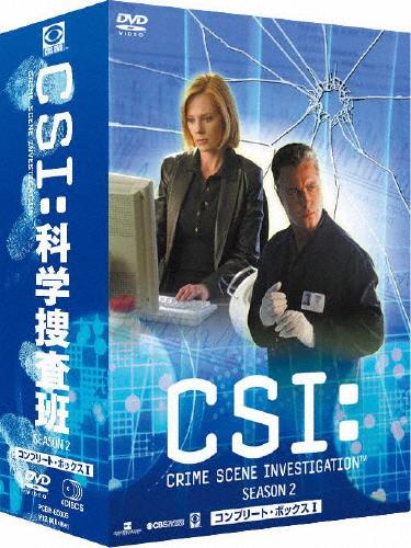 【送料無料】CSI:科学捜査班 シーズン2BOX1/ウィリアム・ピーターセン[DVD]【返品種別A】