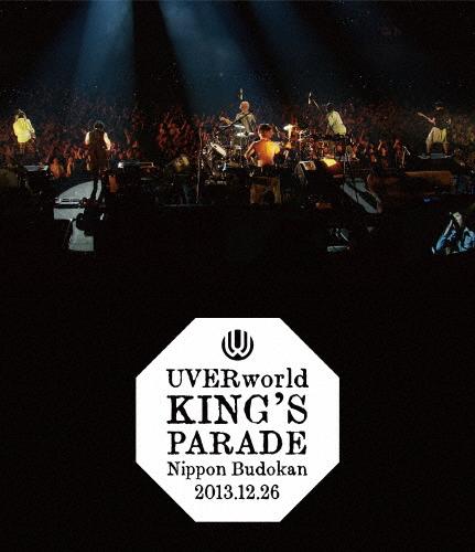 【送料無料】UVERworld KING'S PARADE Nippon Budokan 2013.12.26/UVERworld[Blu-ray]【返品種別A】