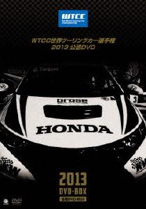 【送料無料】WTCC 世界ツーリングカー選手権 2013 公認DVD 全戦 DVD-BOX/モーター・スポーツ[DVD]【返品種別A】