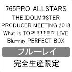 【送料無料 2018】[限定版]THE IDOLM@STER PRODUCER is MEETING 2018 What is TOP PRODUCER!!!!!!!!!!!!!? EVENT Blu-ray PERFECT BOX【完全生産限定】/765PRO ALLSTARS[Blu-ray]【返品種別A】, ウエス屋ねん:7a91af55 --- data.gd.no