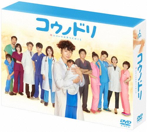 【送料無料】コウノドリ DVD-BOX/綾野剛[DVD]【返品種別A】
