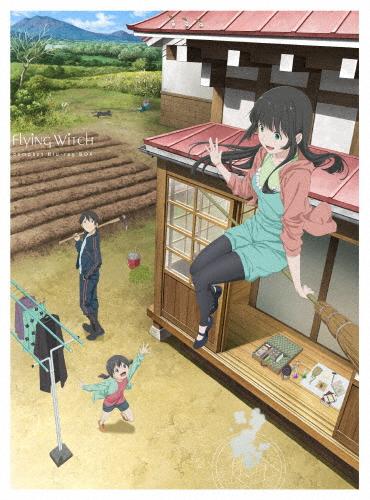 【送料無料】ふらいんぐうぃっち コンパクトBlu-ray BOX/アニメーション[Blu-ray]【返品種別A】