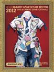 【送料無料】AKB48 リクエストアワーセットリストベスト100 2012 通常盤DVD 4DAYS BOX/AKB48[DVD]【返品種別A】