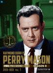 【送料無料】弁護士 ペリー・メイスン シーズン8 DVD-BOX Vol.1/レイモンド・バー[DVD]【返品種別A】
