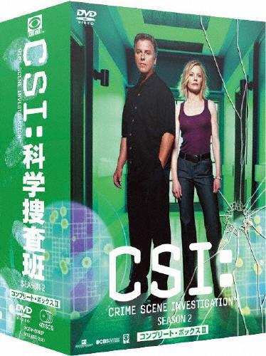 【送料無料】CSI:科学捜査班 シーズン2BOX2/ウィリアム・ピーターセン[DVD]【返品種別A】