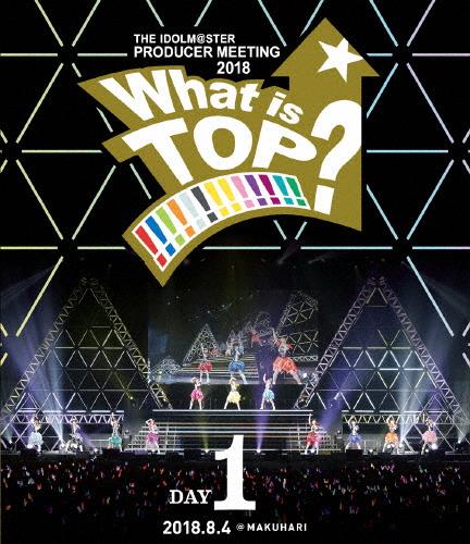 【送料無料】THE IDOLM@STER PRODUCER MEETING 2018 What is TOP!!!!!!!!!!!!!? EVENT Blu-ray DAY1/765PRO ALLSTARS[Blu-ray]【返品種別A】